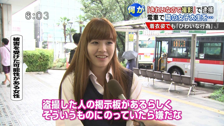 テレビに映った素人の女の子が美少女だったエロ画像 358