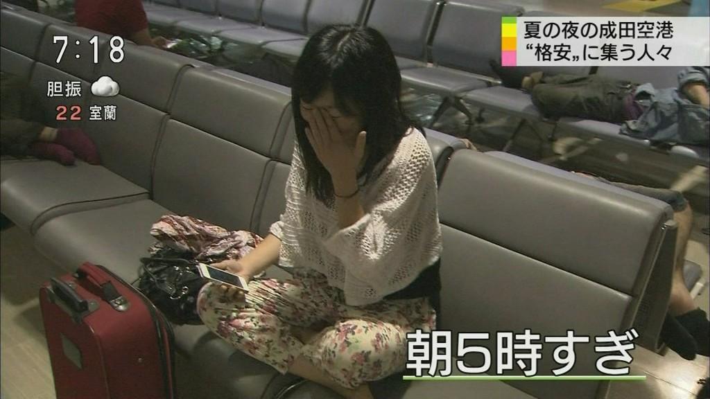 テレビに映った素人の女の子が美少女だったエロ画像 372