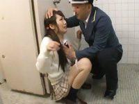 警備員にトイレで中出しレイプされるJKが可愛すぎてヤバイと話題にwww