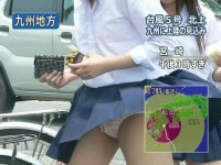 TVニュースの台風中継で映ったガチ素人のパンチラや透けブラエロ画像
