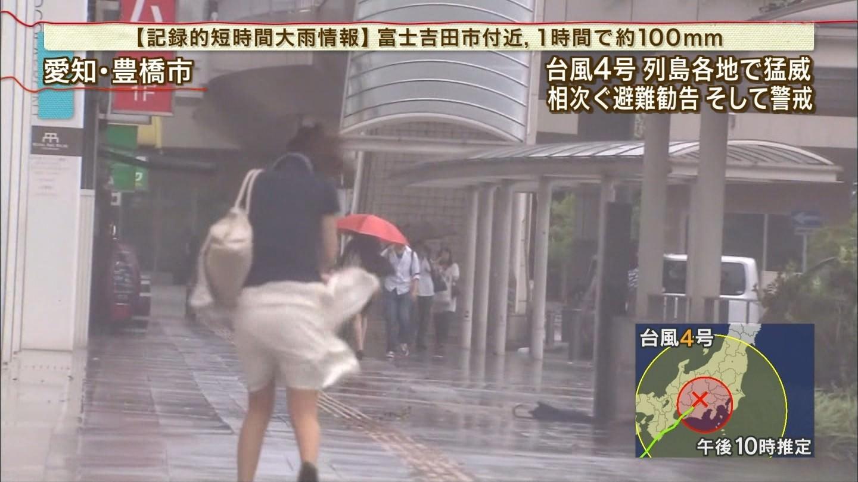 TVニュースの台風中継で映ったガチ素人のパンチラや透けブラエロ画像 1250