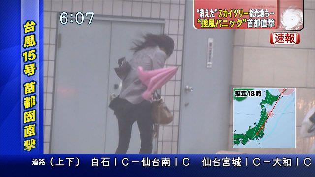 TVニュースの台風中継で映ったガチ素人のパンチラや透けブラエロ画像 1348