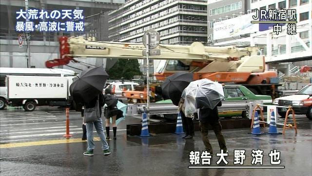 TVニュースの台風中継で映ったガチ素人のパンチラや透けブラエロ画像 1742