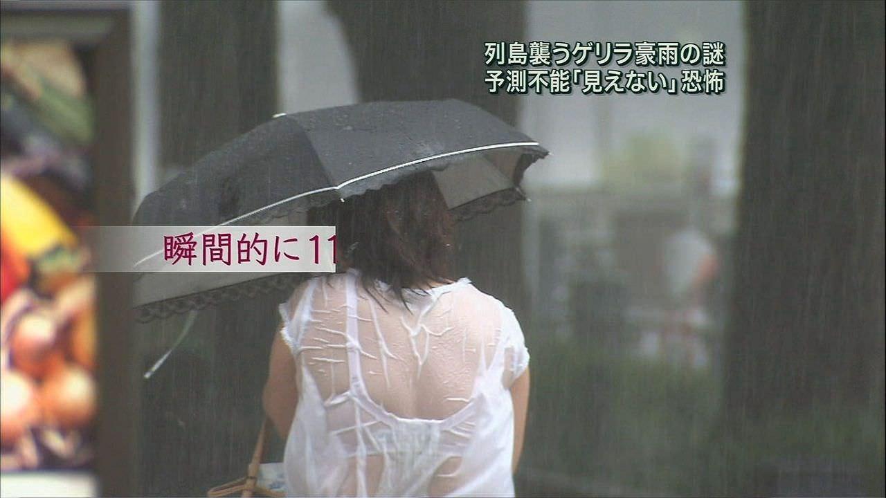 TVニュースの台風中継で映ったガチ素人のパンチラや透けブラエロ画像 748