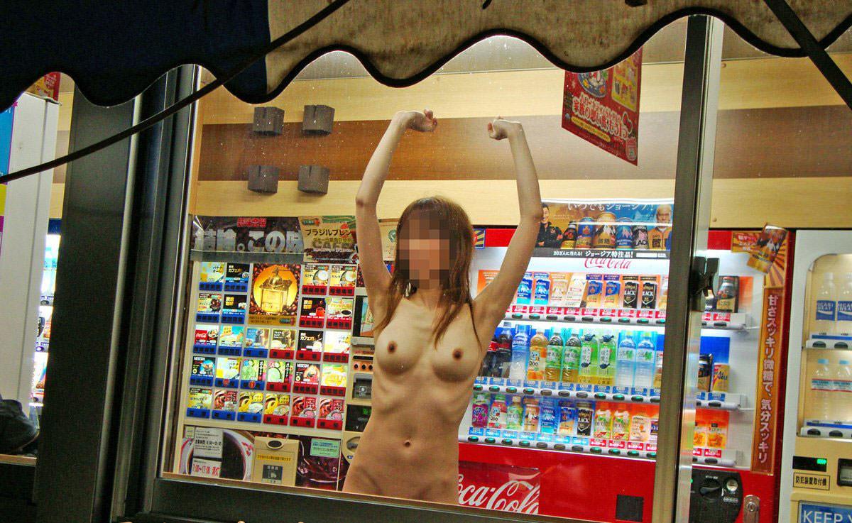 開放感が癖になりすぎてガバっと全裸になってる素人露出狂女のエロ画像 546