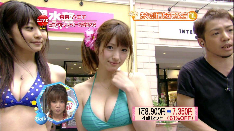 おっぱいらやらしくテレビに映った胸チラエロ画像 525