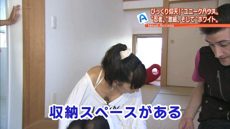 放送事故!おっぱい胸チラしてるテレビハプニングのエロ画像 1312