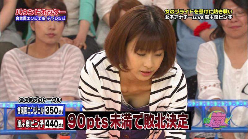 放送事故!おっぱい胸チラしてるテレビハプニングのエロ画像 257
