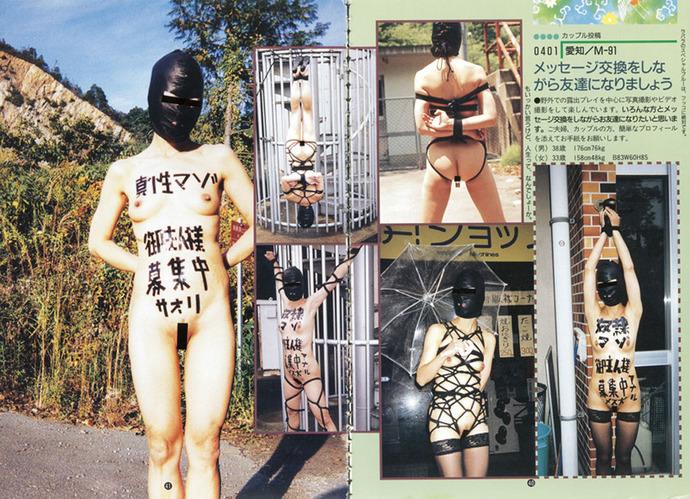 肉奴隷と化した変態肉便器ちゃんの素人エロ画像 4113
