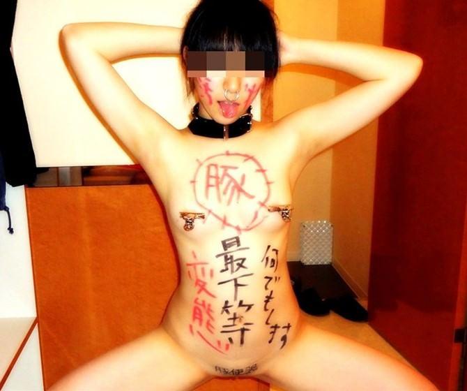 肉奴隷と化した変態肉便器ちゃんの素人エロ画像 655