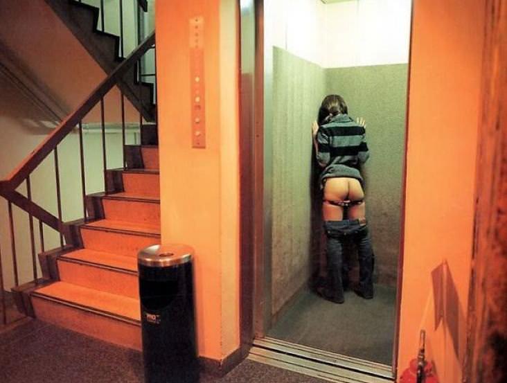 恥じらいが快感になってる恥ずかしがり屋の露出狂素人娘のエロ画像 2115
