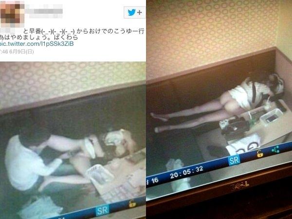 【流出画像】カラオケ店でセックスするバカップルwwww店員にネットで晒されてるぞwwwwww 1901
