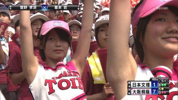 甲子園で応援するチアガールの脇とか太もものエロ画像wwwww 1230