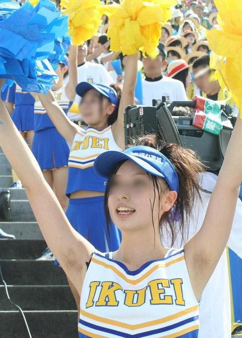 彼女のワキ毛に超興奮したから舐め回して写メって投稿www 0358