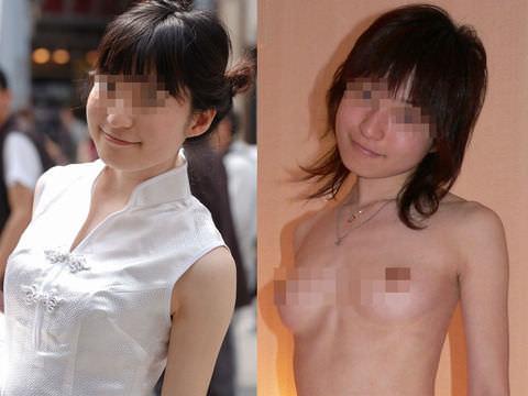 一般女性の普段の姿と服脱いで裸になった姿を比較した画像がヤバいwww 2123