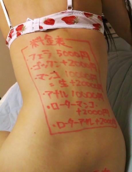 みんなのヤリマン公衆便所化してる女の身体にド変態な落書きwww 2242