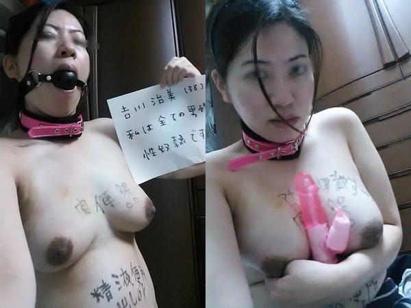 注射痕ありヤク中☆デブス人妻の肉便器がコメント付きでえろい姿をネット公開 → SEX相手募集wwwwww