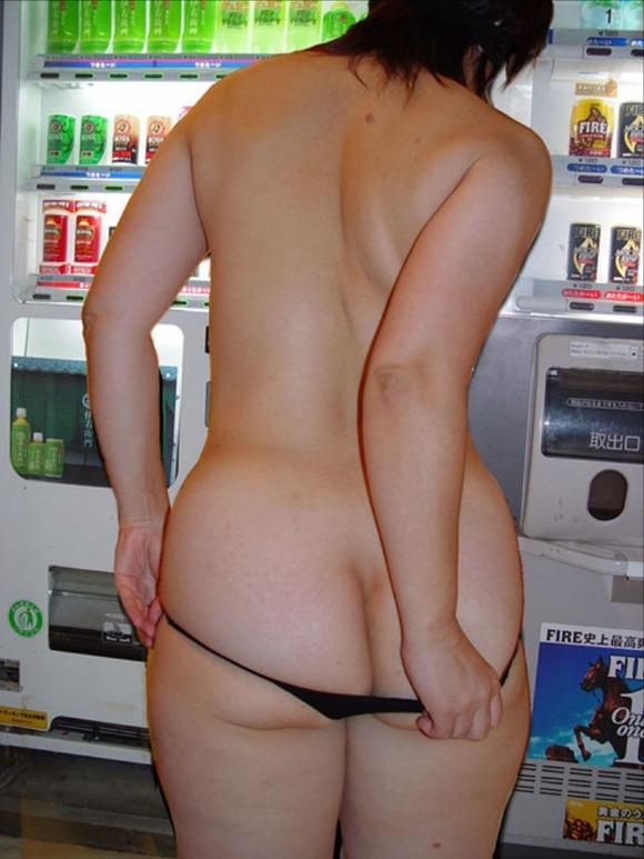 羞恥心にうずくマンコ!!露出プレイでびしょ濡れになった彼女と美味しくセックスしますwww 1620