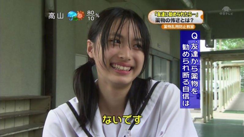 テレビに映った素人の可愛い女の子の画像が集まるスレ。 4t62nyF