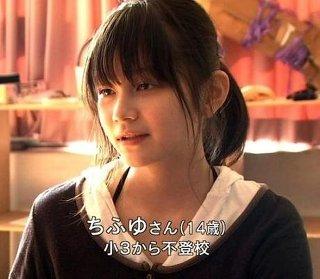 テレビに映った素人の可愛い女の子の画像が集まるスレ。 9WER7su