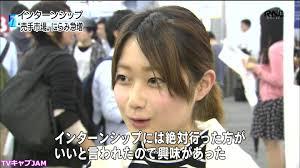 テレビに映った素人の可愛い女の子の画像が集まるスレ。 FA2hHM1