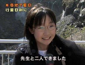 テレビに映った素人の可愛い女の子の画像が集まるスレ。 GGzxB8K
