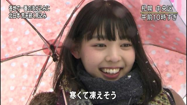 テレビに映った素人の可愛い女の子の画像が集まるスレ。 NEmaFk4