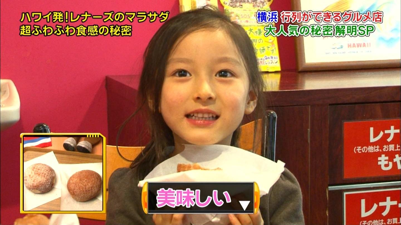 テレビに映った素人の可愛い女の子の画像が集まるスレ。 OO2xN4U