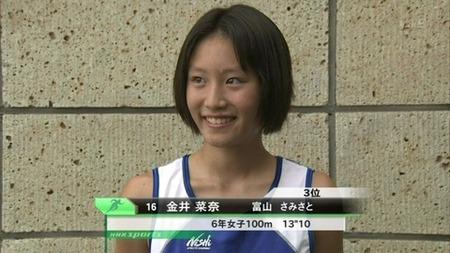 テレビに映った素人の可愛い女の子の画像が集まるスレ。 SYMtHOM