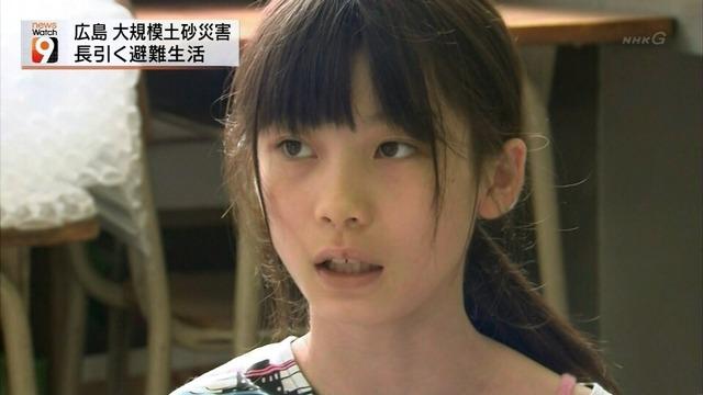 テレビに映った素人の可愛い女の子の画像が集まるスレ。 ZwpRNRX