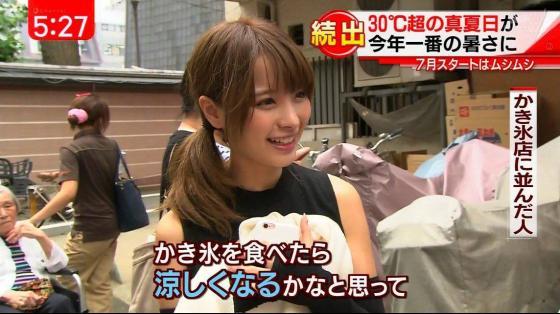 テレビに映った素人の可愛い女の子の画像が集まるスレ。 cXR9rTN
