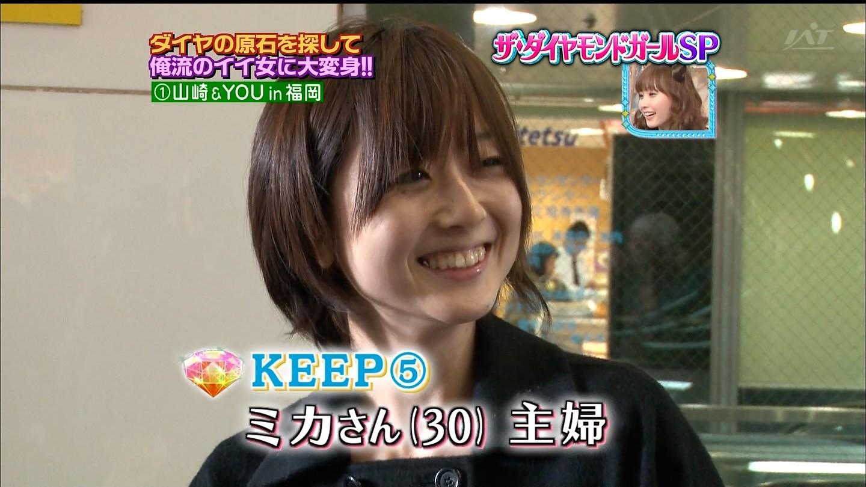テレビに映った素人の可愛い女の子の画像が集まるスレ。 jzJKNci