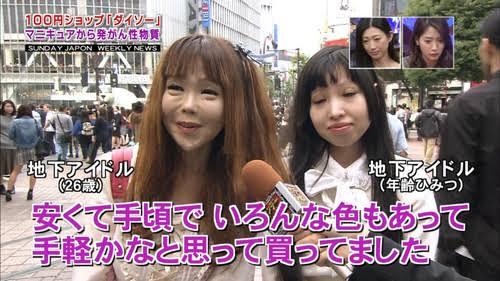 テレビに映った素人の可愛い女の子の画像が集まるスレ。 qFBgTfC