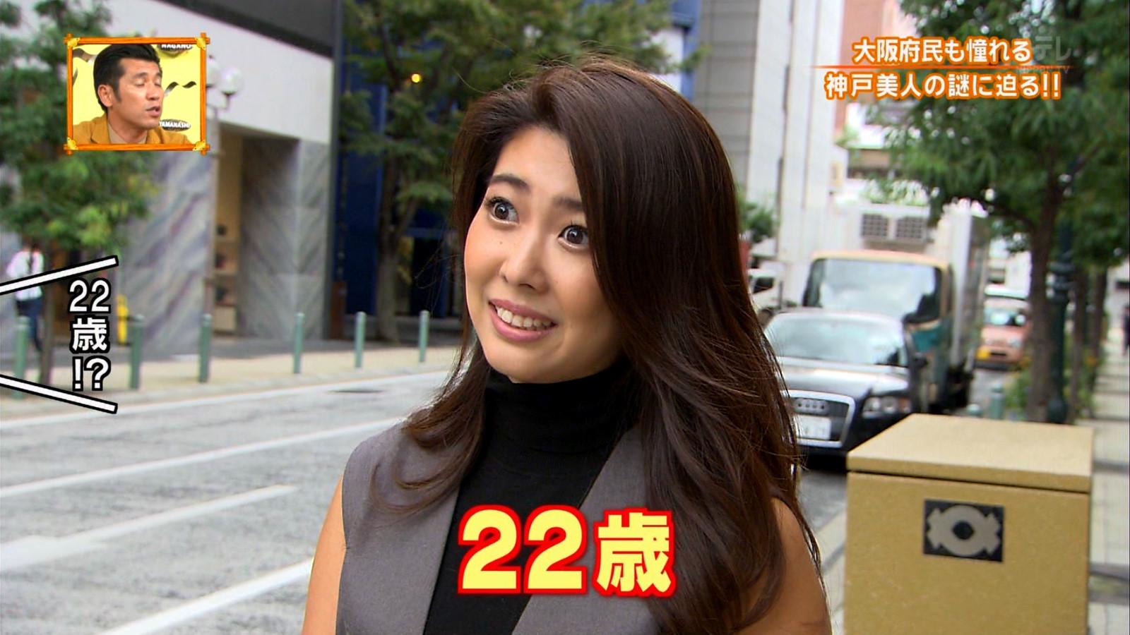 テレビに映った素人の可愛い女の子の画像が集まるスレ。 rdpp1hU
