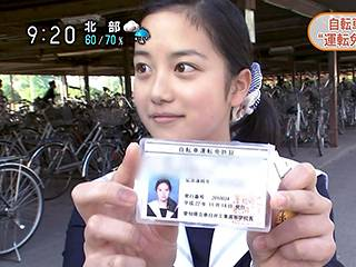 テレビに映った素人の可愛い女の子の画像が集まるスレ。 wdde8Wo