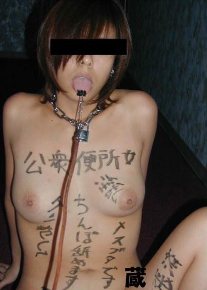 身体にエロ語を大量落書きwww卑猥な言葉責めで肉便器マンコを調教するソフトSMwww 0228