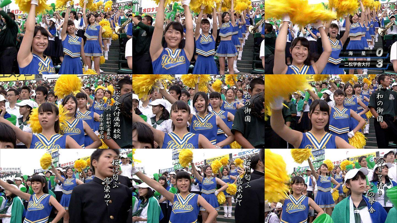 甲子園チアガール・女子高生に萌えるスレwww 160907105209