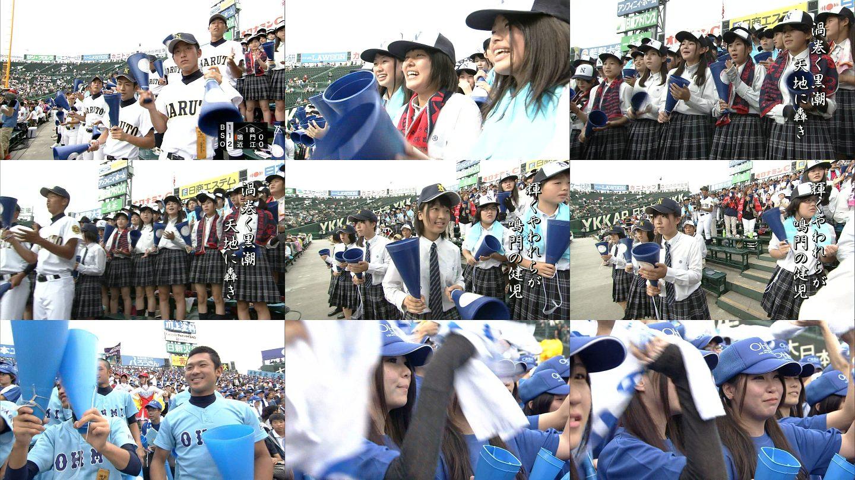 甲子園チアガール・女子高生に萌えるスレwww 160907210056