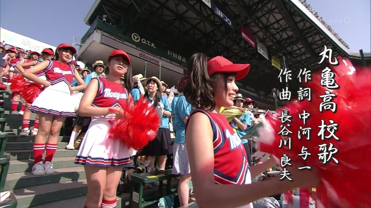 甲子園チアガール・女子高生に萌えるスレwww 20s00502886