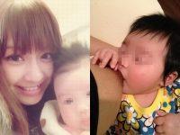 人妻ギャルの授乳おっぱいwww赤ん坊「ギャルの生乳うめぇぇぇぇぇー」!!!!!!!