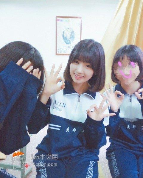 中国の整形女子高生が可愛すぎると話題に!!!ジャップJKとの格の違いwwwwwwwwwwww xup8jylfbrg