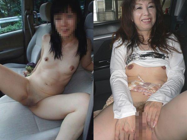 上司の奥さんとウワキ中wwwwww車で落ち合ってヒトヅマとカーSEXしまくりwwwwww