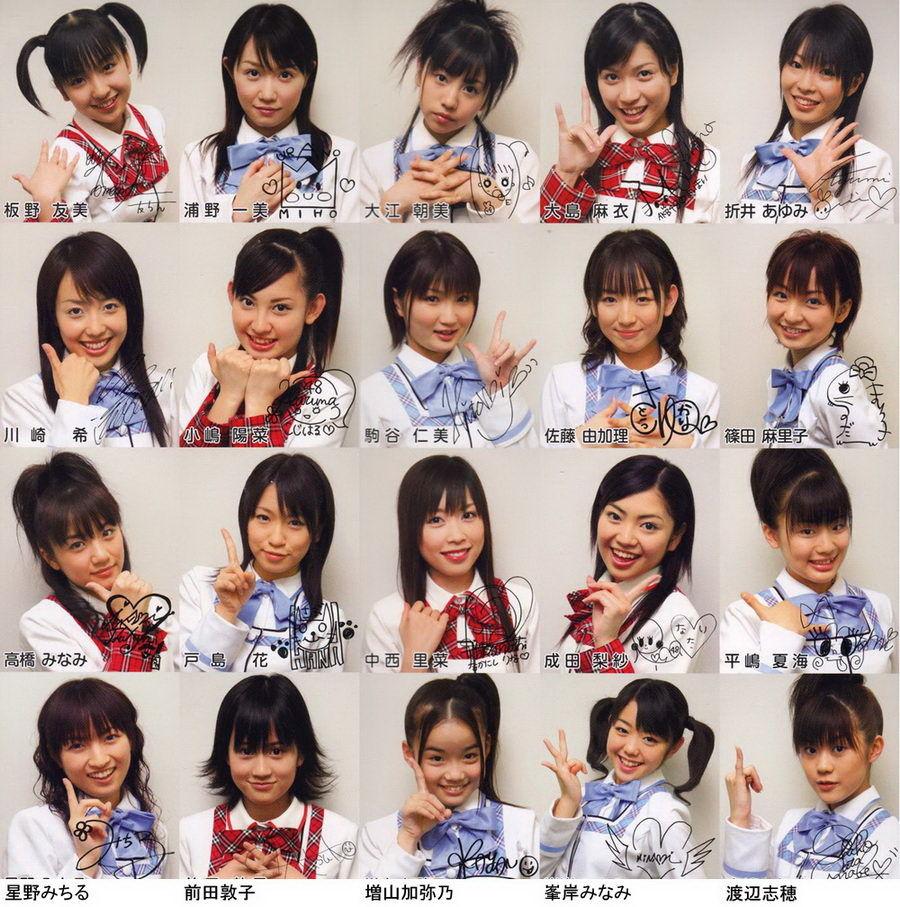 【画像】NHK囲碁のお姉さんのエロすぎる巨乳wwwwwwwwwww(元AKB戸島花) 177ac152