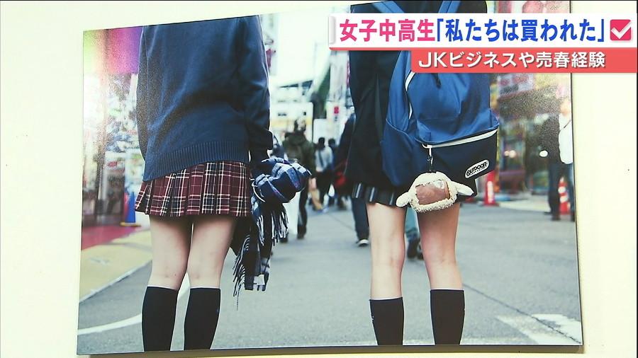 JK街撮り画像で速攻イッちゃう早漏君集まれぇぇぇぇぇぇぇ!!!!! sqF3Uzo