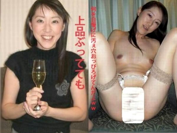 清楚な素人妻の夜の姿www真面目な奥さんは素っ裸でオチンポ待ってるwww