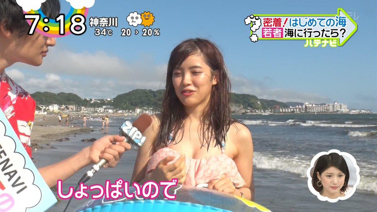 テレビに巨乳素人が出演wwww水着JK可愛いwwwwww DE5jEWyUwAAemED