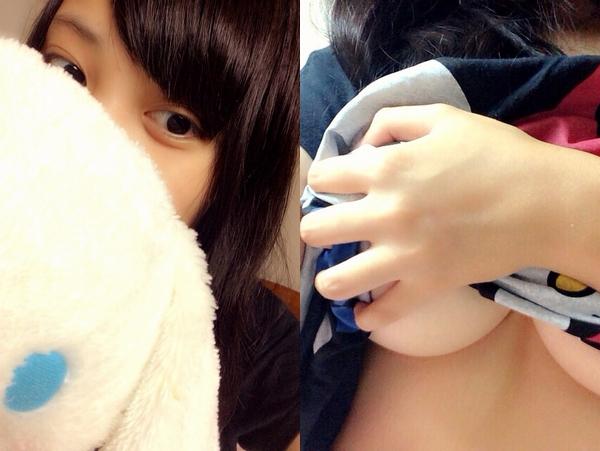 掲示板に現れた乳袋パンパン美巨乳10代小娘wwwwwwwwwwwwwwwwww