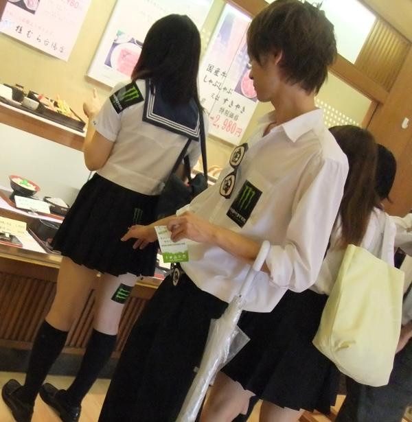 女子高生の青春はうるわしいパンツの色wwwwwwww sUysFMX