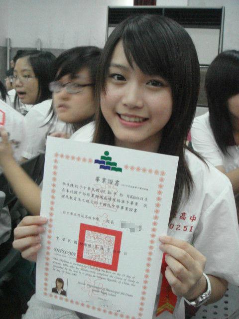 【悲報】ワイ、台湾のJKが可愛すぎて泣けてくるwwwwwwww A0GoZmp