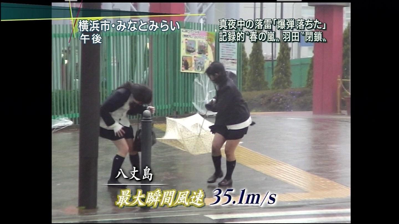 女子高生の太ももVS台風の季節がやってきましたぁぁぁぁぁぁぁぁ!!!!!!! Bk2iLMQ